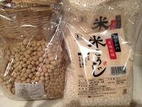 味噌の材料.JPG
