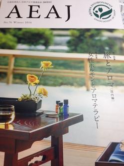 機関誌.JPG
