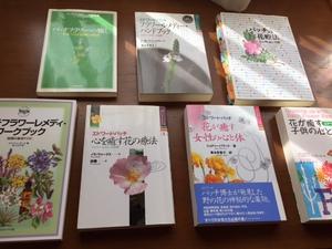 バッチ参考図書.JPG