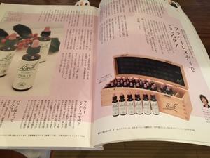 バッチ雑誌2.JPG
