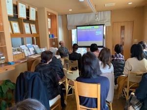 ホメオパシー講座20200130.jpgのサムネイル画像